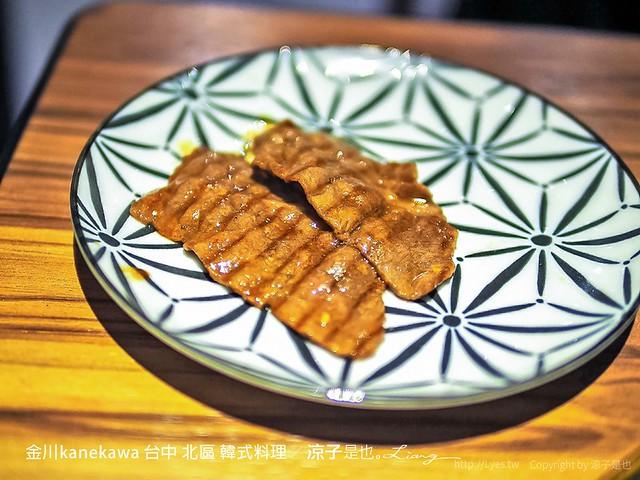 金川kanekawa 台中 北區 韓式料理