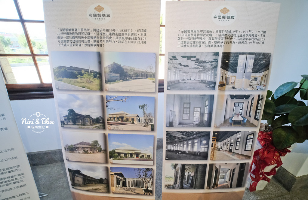 台中歷史景點 帝國糖廠 後火車站13