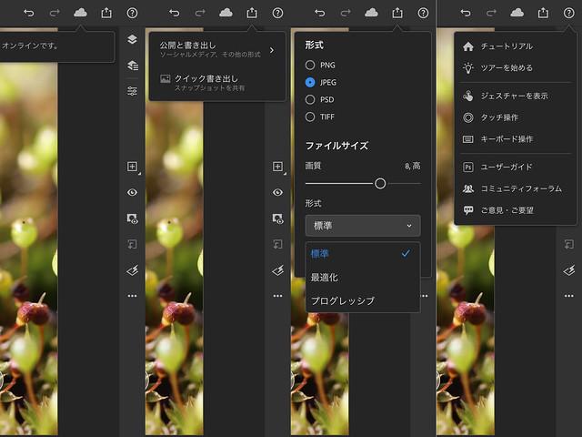 2160x1620 Photoshop on the iPad