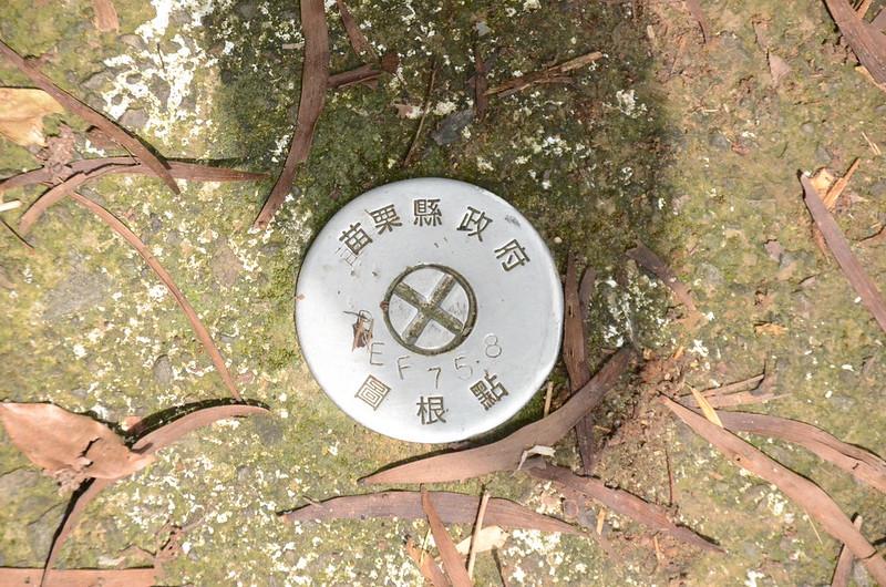 上雙坑山苗栗縣政府EF758圖根點不鏽鋼標
