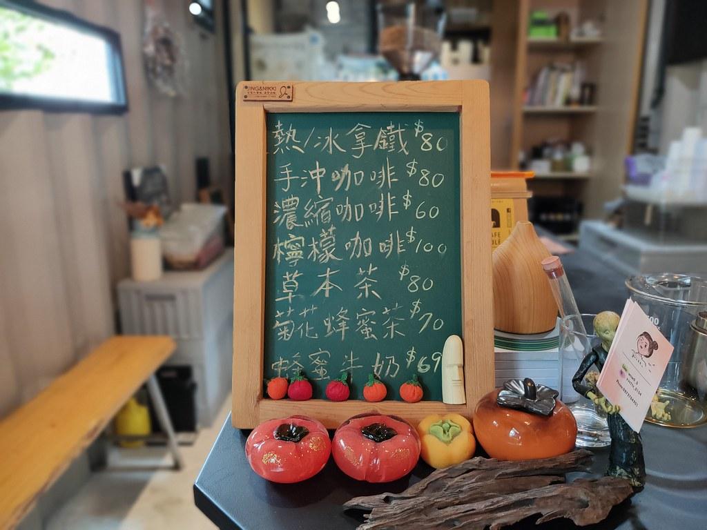 湖內柿餅咖啡 (3)