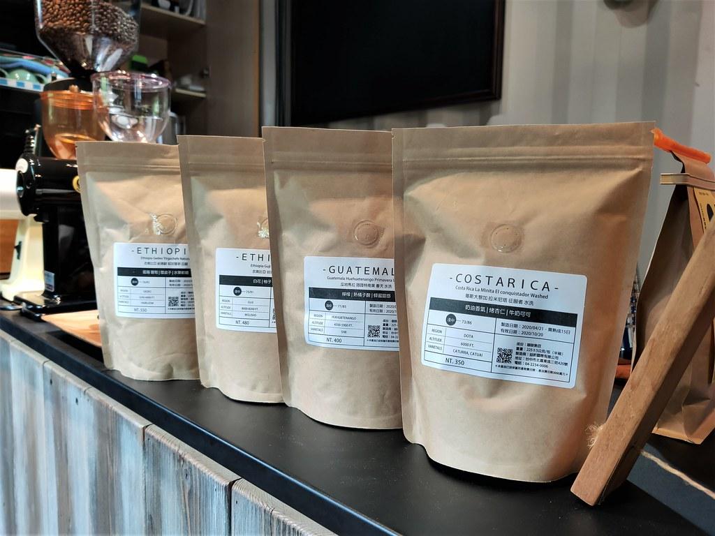 湖內柿餅咖啡 (4)
