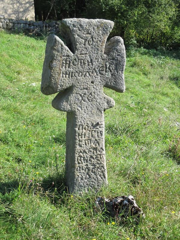 kamen zapis