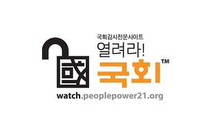 월간참여사회 2020년 6월호 (통권 276호)