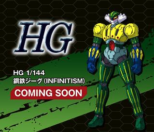 柳瀨敬之重新設計的 INFINITISM 第四彈公開!HG 1/144 鋼鐵吉克(INFINITISM)|鋼鉄ジーグ(INFINITISM)