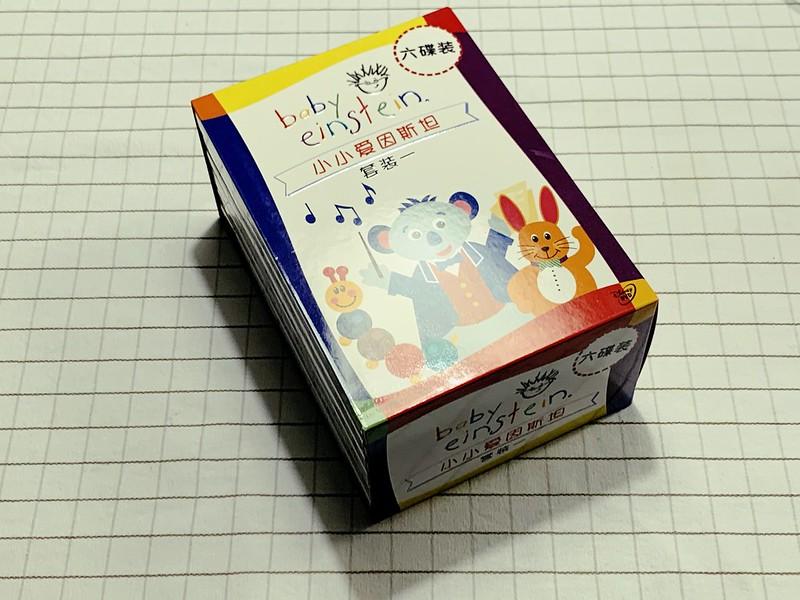 Baby Einstein DVD Set