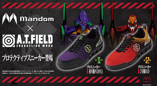 絕對防禦!A.T.FIELD x MANDOM《新世紀福音戰士》初號機 / 二號機  EVA工作安全鞋 (EVAプロテクティブスニーカー 初号機パープル &2号機レッド)