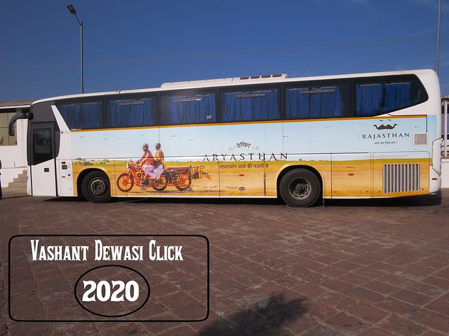RSRTC Deluxe Depot. Scania Bus