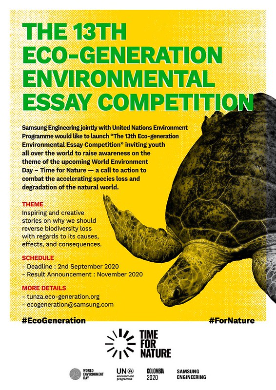 13th Eco Generation Essay Competition