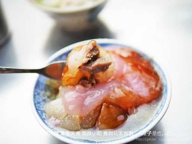 水里肉圓 集集美食 南投小吃 食尚玩家推薦