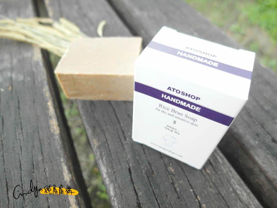 米糠手製肥皂