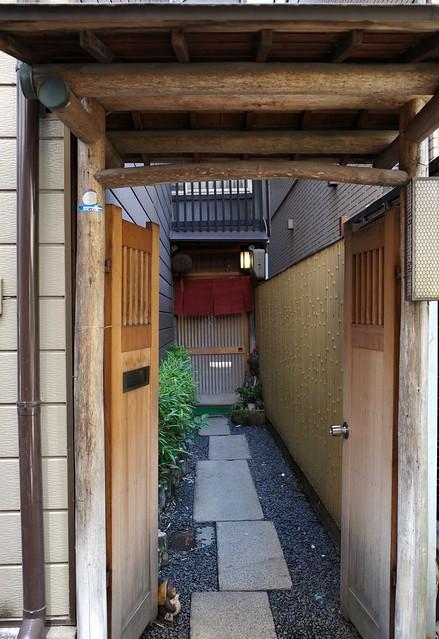 「佳景」再開(神戸・元町)