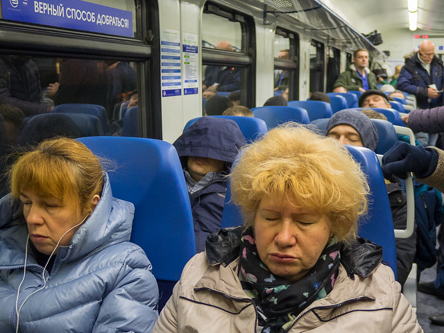 Suburban train dreaming