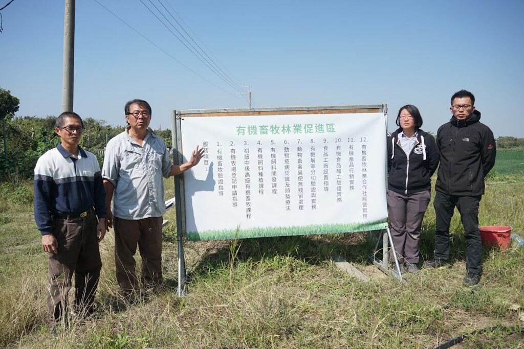 甜心牧場成立「有機畜牧林業促進區」,欲結合港墘農場的農田與森林,推行林下畜牧。並以此地為教學場域,提供技術指導,分享他們在亞熱帶氣候下實踐有機畜牧業的經驗。(攝影:王