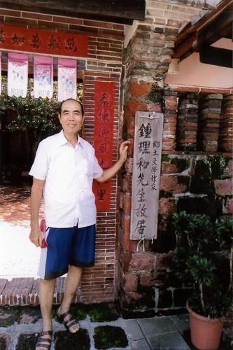 林憲仁-生活照4