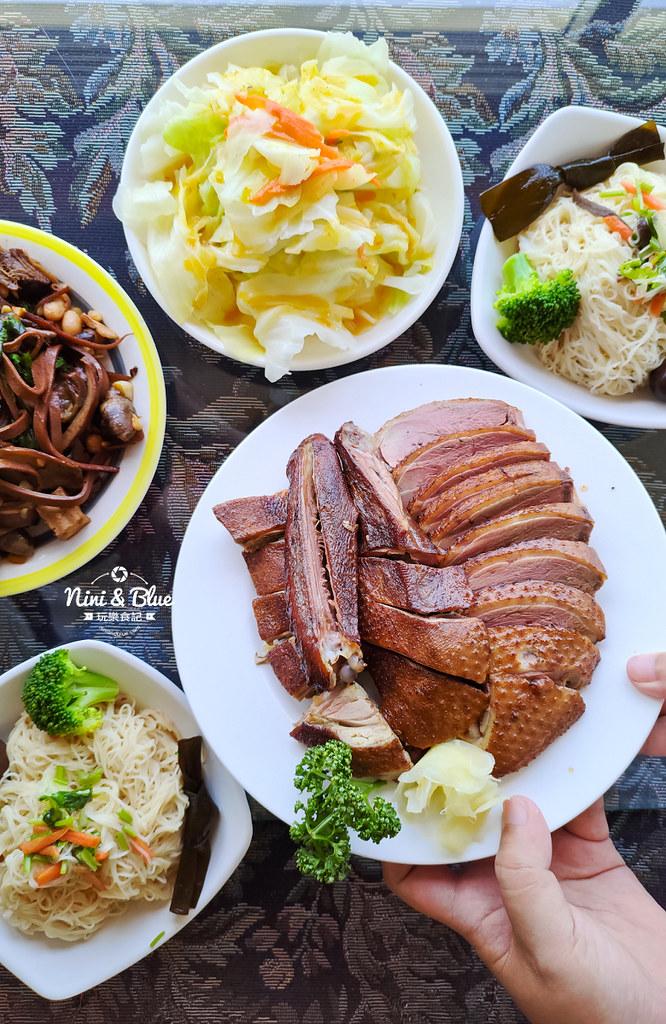 新竹美食 竹塹林記鴨肉滷味 菜單26