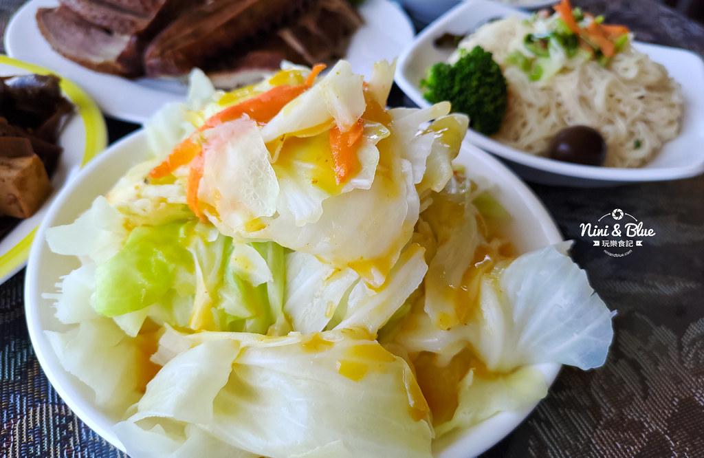 新竹美食 竹塹林記鴨肉滷味 菜單24