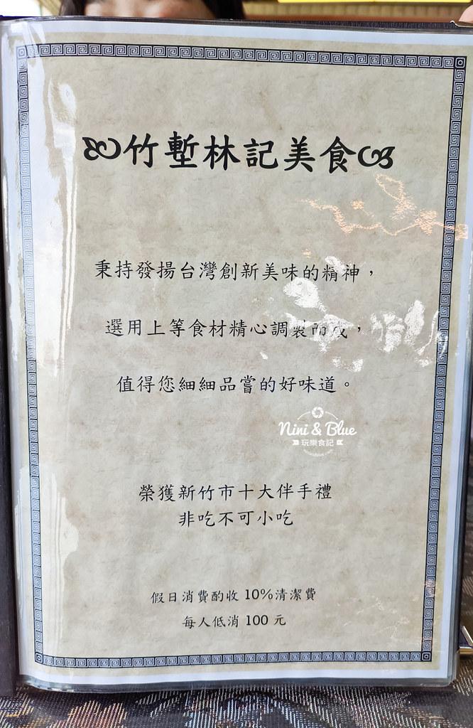 新竹美食 竹塹林記鴨肉滷味 菜單14
