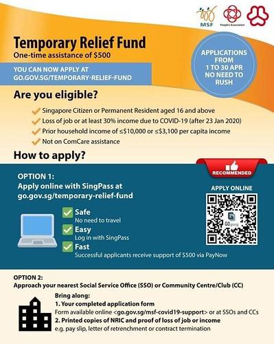 圖11.新加坡可以上網申請疫情短期補助金