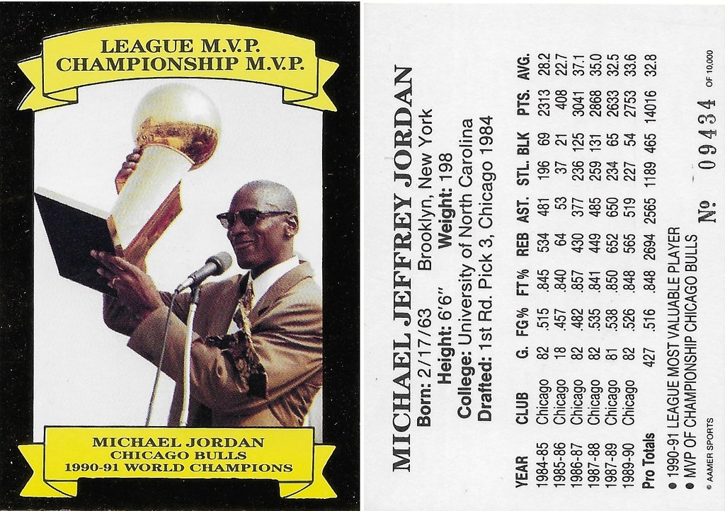 1991 Aamer Sports League MVP Championship MVP Michael Jordan