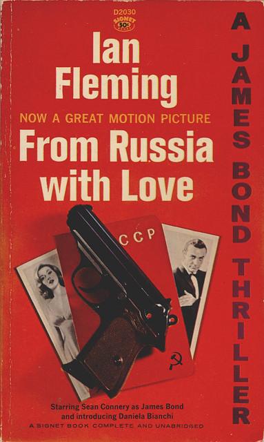 Signet 2030 1964 16th Print