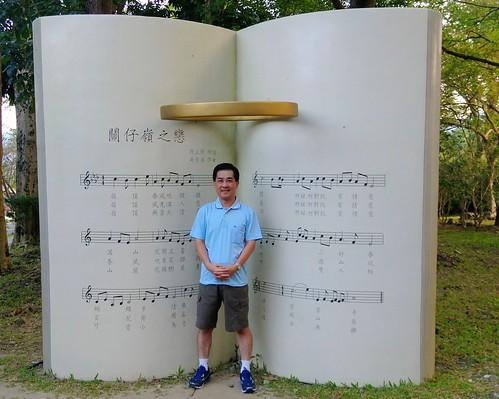蔡智宏-生活照2