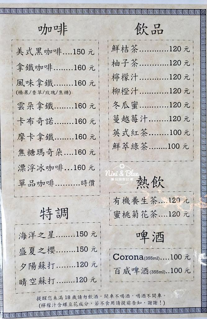 新竹美食 竹塹林記鴨肉滷味 菜單20