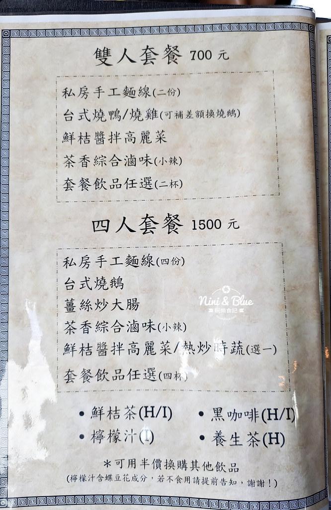 新竹美食 竹塹林記鴨肉滷味 菜單18