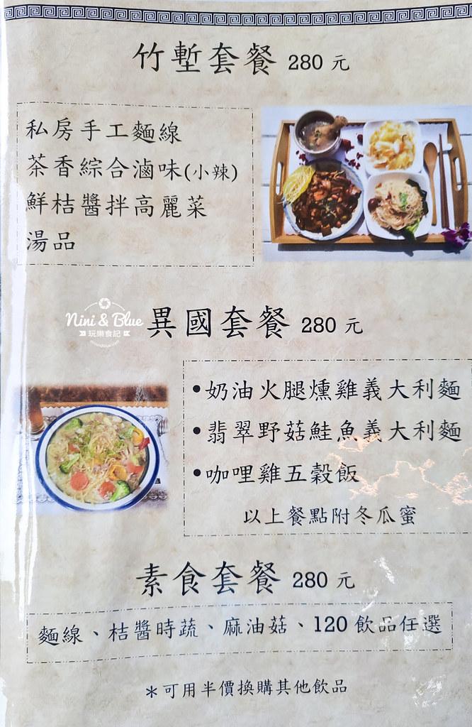 新竹美食 竹塹林記鴨肉滷味 菜單17