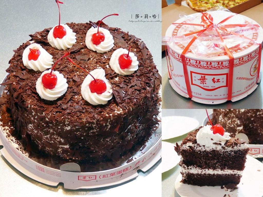 新北新店大坪林好吃甜點外帶生日蛋糕紅葉蛋糕黑森林口味推薦