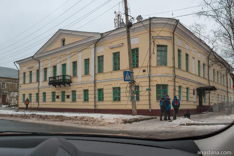 Вытегорский район гидросооружений и судоходства