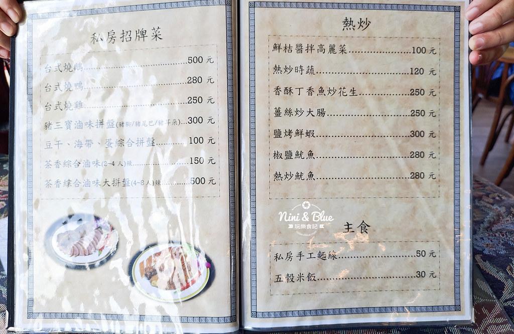 新竹美食 竹塹林記鴨肉滷味 菜單16