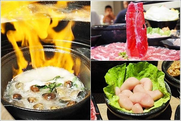 上善什鍋 (1)