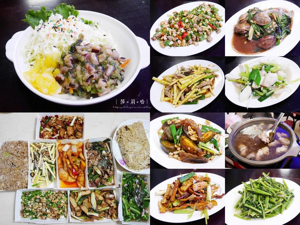 新北新店民權路大坪林站附近必吃餐廳美食酒鮮百元熱炒 (4)