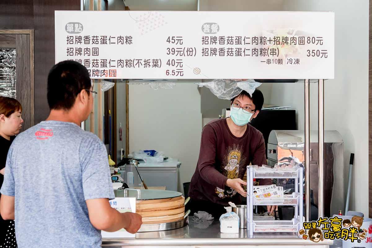 高雄左營美食 丁丁姐肉粽肉圓-25