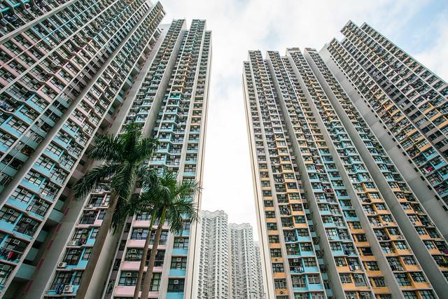 Suburban Hong Kong