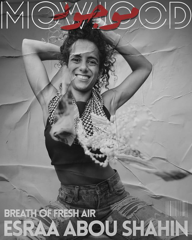 Mowjood - Esraa Abu Shahin