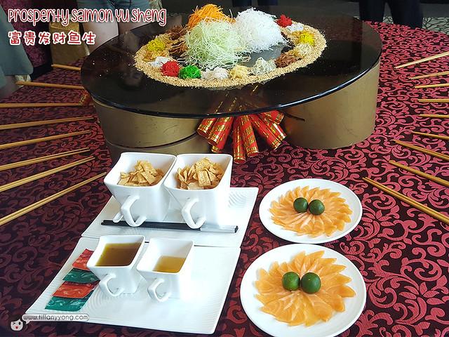 furama-riverfront-2017-cny-buffet-yusheng