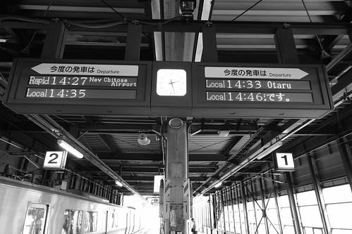 30-05-2020 Kotoni area, Sapporo (27)