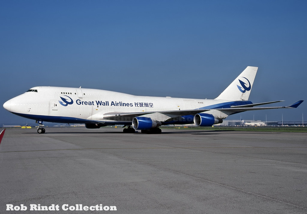 Great Wall Airlines B747-412F/SCD B-2430