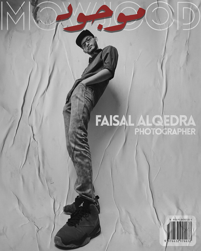 Mowjood - Faisal Alqedra
