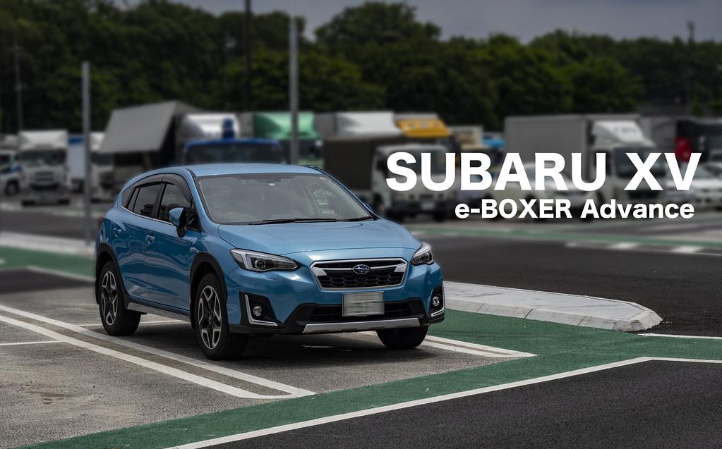 SUBARU XV e-BOXER (代車)