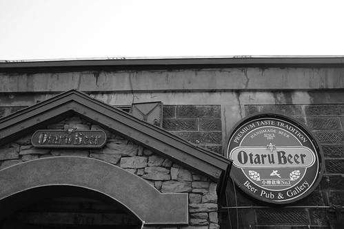 30-05-2020 Otaru vol02 (19)