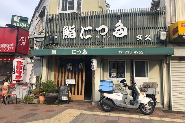 鮨 にっ多(神戸・JR&山陽須磨駅)