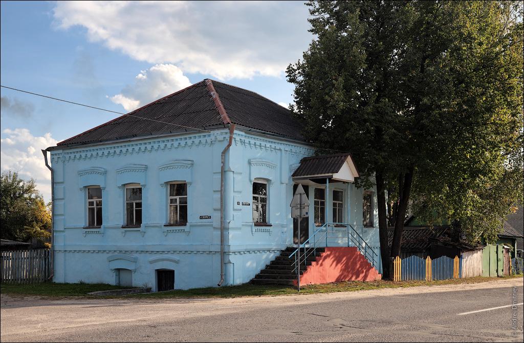 Климовичи, Беларусь