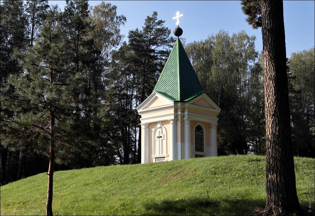 Салтановка, Беларусь