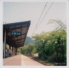初夏の薫る駅 by Noël Café