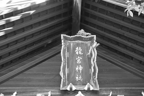 31-05-2020 morning at Otaru (20)