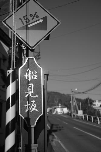 31-05-2020 morning at Otaru (4)