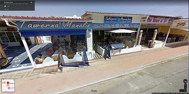 Taverna Manolis Google